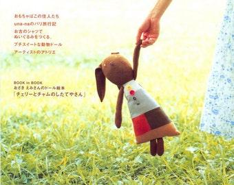 Kawaii Doll Patterns, Stuffed Dolls PDF Ebook, Free Shipping No. 12
