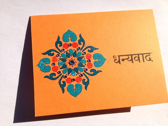 Items similar to Bright Orange Hindi Thank You (Dhanyavad) Card with ...