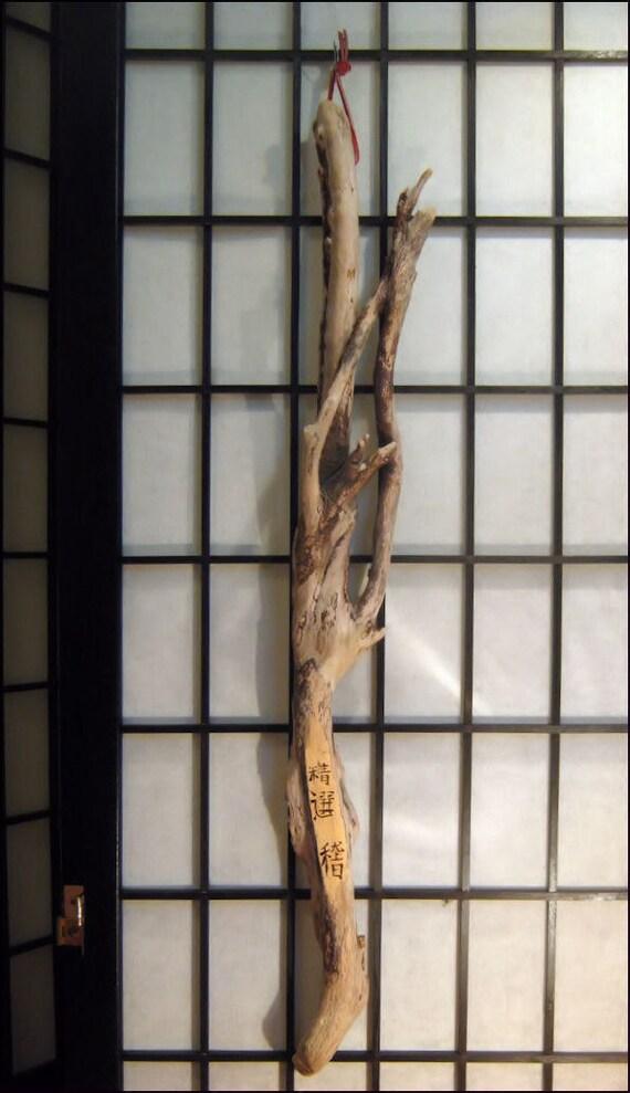 Choose Wisely, Humbly Consider -  Kanji woodburning on driftwood