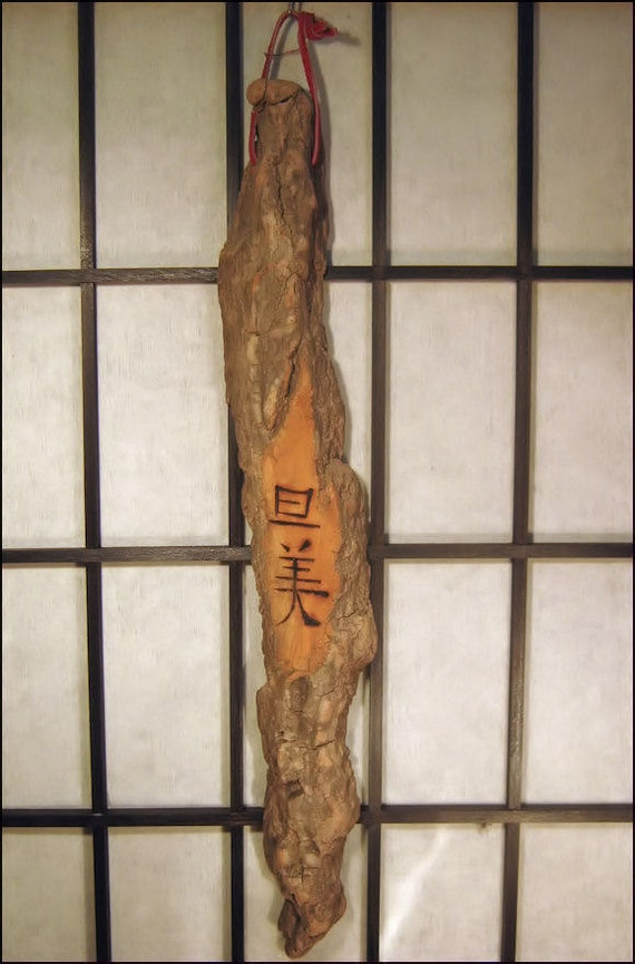 Beautiful Dawn -  Kanji woodburning on driftwood
