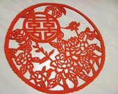 Tranditional Chinese Paper Cut art - Double happiness with roses