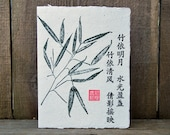 Card with bamboo branch and Chinese poem, handmade paper card and envelope set