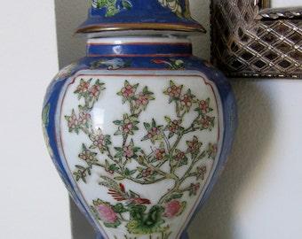 Vintage Asian Oriental Porcelain Ginger Jar - Made in Macau