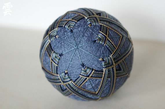 Discover New Oceans - Japanese temari - free US shipping - home decor ornament - blue green gold embroidery - crafting for a cause