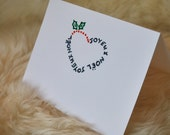 """Set of 4 Christmas Heart """"Joyeux Noel"""" Notecards (can be personalized)"""