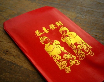 HaPpY CHiNeSe NeW YeAr - Shanghai Chinese New Year Little Lucky Red Paper Money Envelope Bags (10)