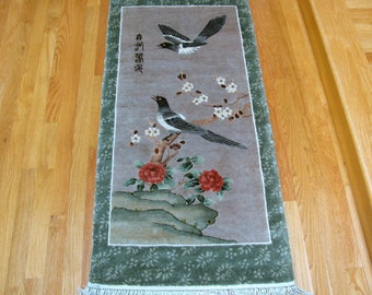 Vintage Chinese woven rug 16