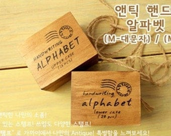Wooden Rubber Stamp Box - Alphabet Stamps - Handwriting Style- Capital Letters 2 Set 56 Pcs