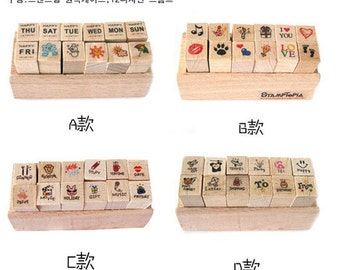 Wooden Rubber Stamp Box - Korea DIY Stamp Set