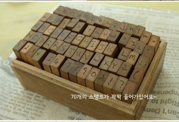 On Sale - Wooden Rubber Stamp Box - Hand Writing Cursive - Alphabet, Number and Symbol Stamps - Vintage Style - 70 Pcs