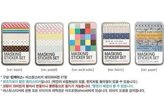 5 Iron Box Masking Tape Korea Pretty Sticker Set - Paper Deco Sticker Set -Colorful Paper Tape