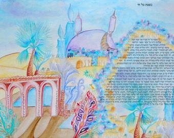 health blessing- segulah- nichmat kol chai- print of watercolor