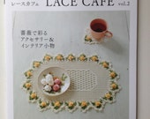 Lace Cafe Vol 2 - Japanese Crochet Book (B5)