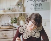 Tippet of Crocheted Lace - Japanese Crochet Book (B17)