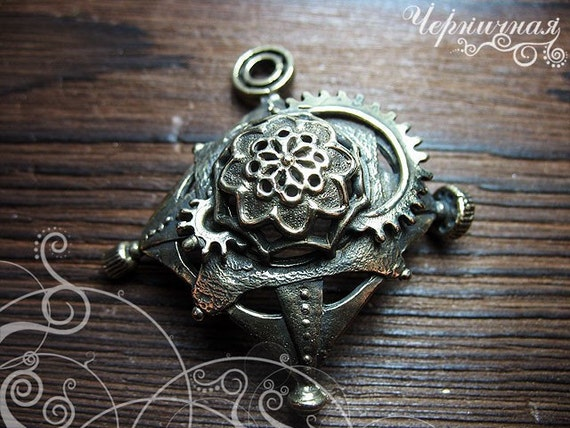 Artisan Handmade Brass Pendant. Steampunk Collection by Anna Chernyh. Handmade Jewelry findings, Jewelry making supplies