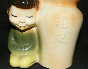 Asian Girl Planter Vintage Royal Copley