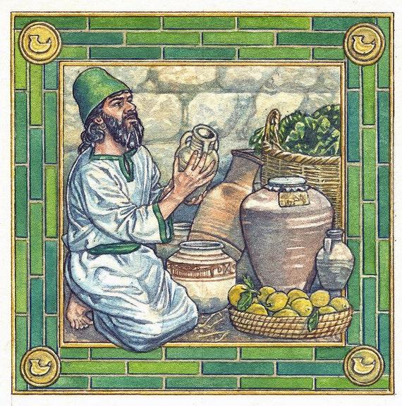 Tigris Euphrates original artwork - Merchant
