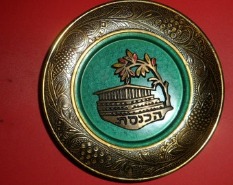 Israeli Congressional Building Hebrew Small Wall Hanging