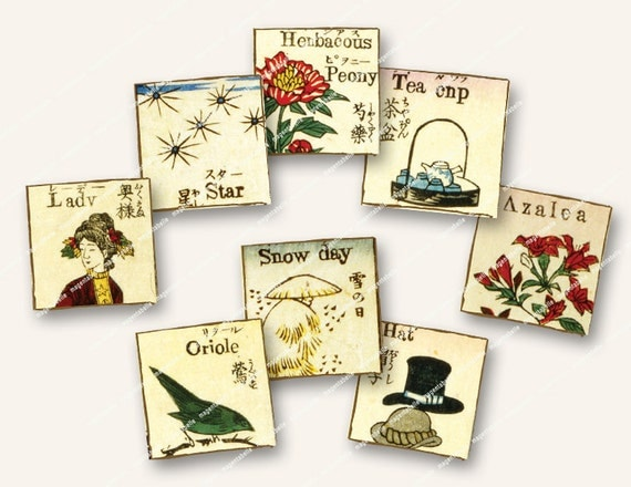 1in JAPANESE WORD SQUARES 1x1 tile inchie geisha birds flowers teapots for pendants magnets  MagentaBelle sheet  37