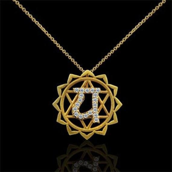 FINAL SALE 30 % off Matte Finish Diamond Heart Chakra Anachata Pendant Necklace 14K Gold