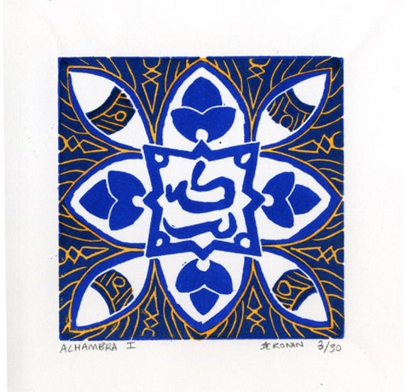 Alhambra I Linocut Hand Pulled Original Relief Print Edition of 30
