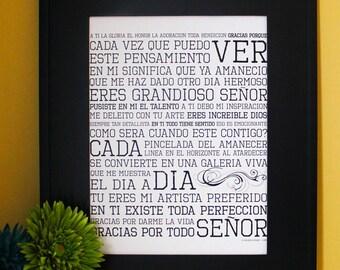 Inspirational quote, Spanish Personal Prayer, Manifesto Thank GOD, Subway art. Unframed.