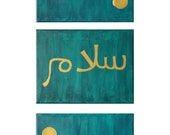 Peace written in Arabic - Acrylic Painting Set - Pythalo Green & Gold - Set of three canvases - Each is 8 in by 10 in