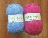 Sparkly yarn (hot pink and blue)