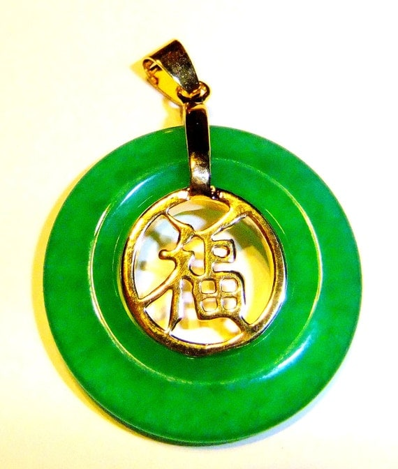 Gorgeous Jade Donut and Gold Pendant 18kgp 30mm