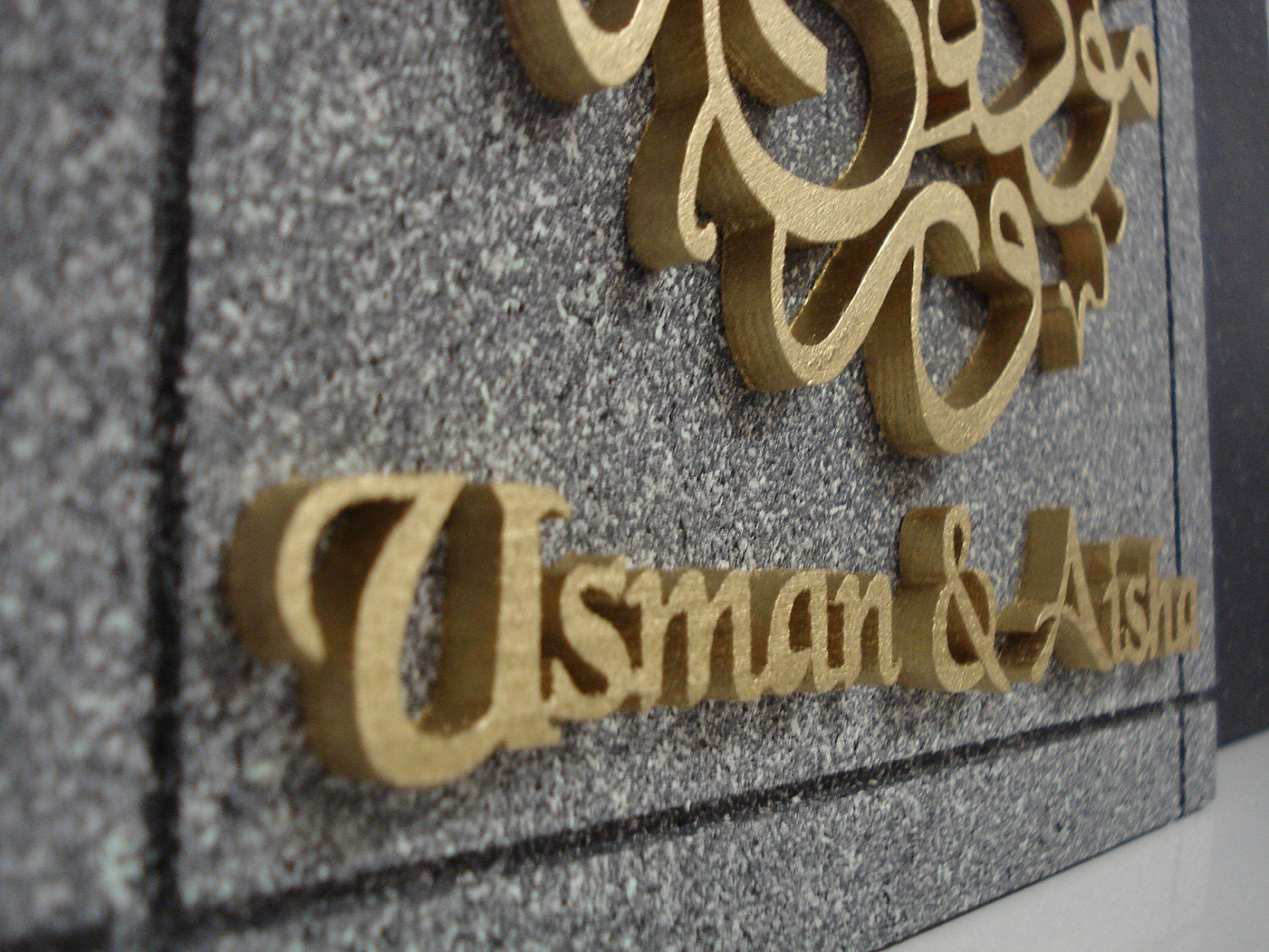 Muslim Wedding Gift Ideas: Personalised Islamic Muslim Wedding Gift By
