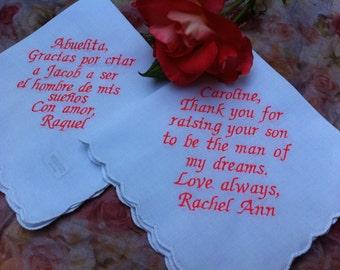 2 Customized wedding handkerchiefs mother of the bride ,mother of the groom