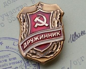 Vinatge Soviet Pin - Police Volunteer Badge - Uniform Pin - Craft Supply - Vintage Suit Making Supplies - 1980's