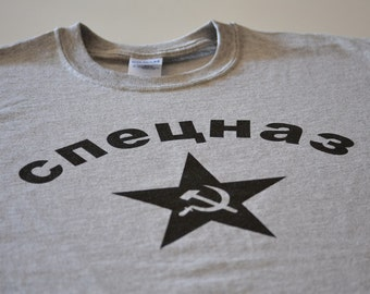 Spetsnaz Russian spec ops military t shirt Russia unit cccp soviet era special soldiers gift husband boyfriend brother