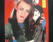 RESERVED for Rachel 2 Boy George Greeting cards from 1984