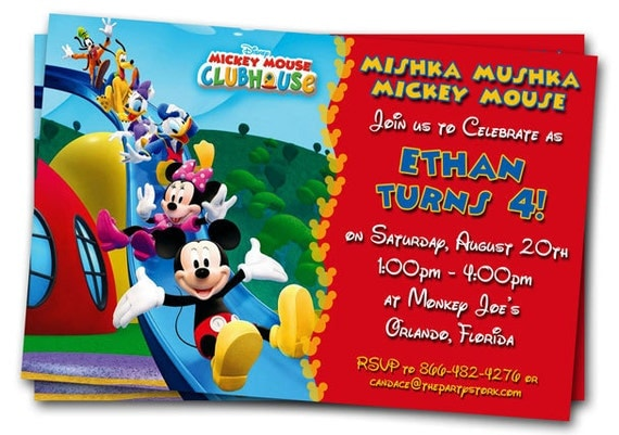Mickey Mouse Clubhouse Invitations: Printable Personalized