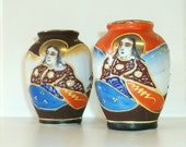Vintage Japanese Miniature Vases, Made in Occupied Japan, Set of 2