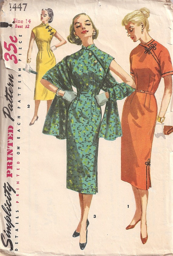 Vintage Simplicity 1447 Junior / Misses' Dress and Stole Sewing Pattern c.1955