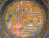 """Arabic Calligraphy painting   on 12""""x12"""" Canvas."""