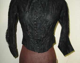 1885-90 Black lace bodice