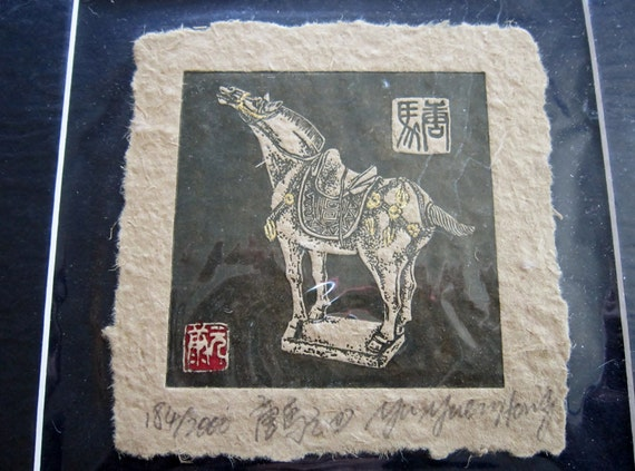 ART Etchings by Mr. Yu Yuen Hong, 2 for Price of 1- Tang Horse & Glorious Bird