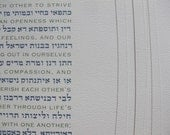 "Conservative Printed Ketubah in Medium Blue and Olive Green stacked Hebrew and English text with ""Infinite"" papercut design"