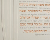 "Apache Wedding Blessing Ketubah in Orange and Dark Grey text with ""Canopy"" papercut design"