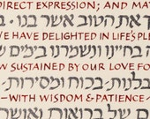 Handwritten and Handpainted Ketubah with interlinear text in Pearlescent Black and Earth Red ink, 16 x 20""