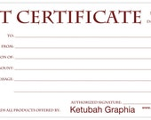 Ketubah Graphia Gift Certificate, any denomination of your choice