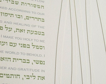 """Same-Sex/Commitment Ketubah in Olive Green and Light Grey text and """"Garden"""" papercut design"""