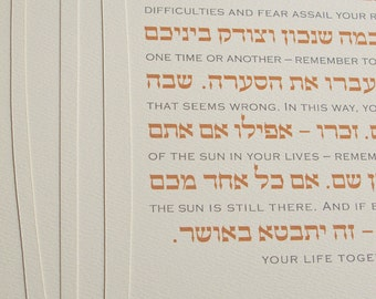 """Apache Wedding Blessing Ketubah in Orange and Dark Grey text with """"Canopy"""" papercut design"""