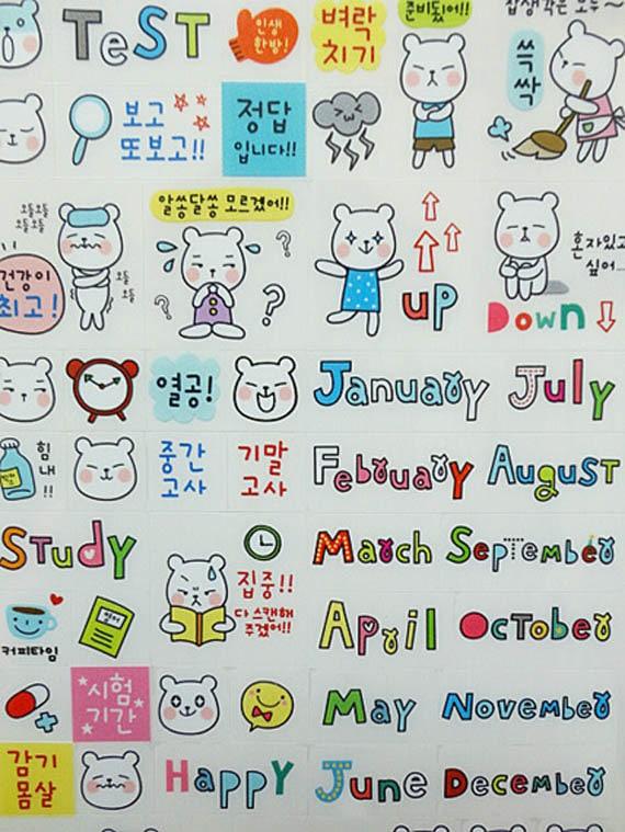 Korean bear diary stickers. Ver.1.