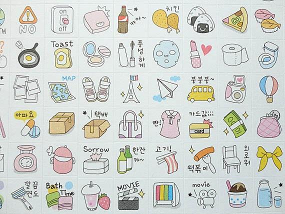 Let's take a trip, deco diary stickers