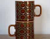 Mid Century Modern Hornsea Cups in Rust