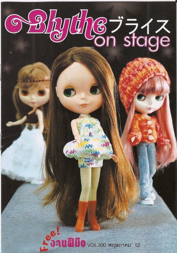 Dress your Blythe doll 2